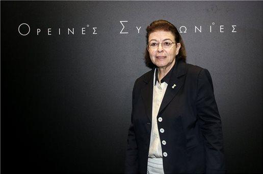 , Σε κλίμα συγκίνησης η πρεμιέρα της ταινίας για τον Κωνσταντίνο Μητσοτάκη